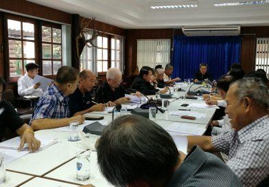 การประชุมคณะกรรมการสมาคมศิษย์เก่าวนศาสตร์ ครั้งที่ 3/2560